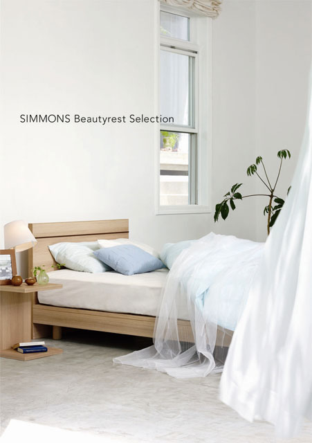 SIMMONS BEAUTYREST SELECTION